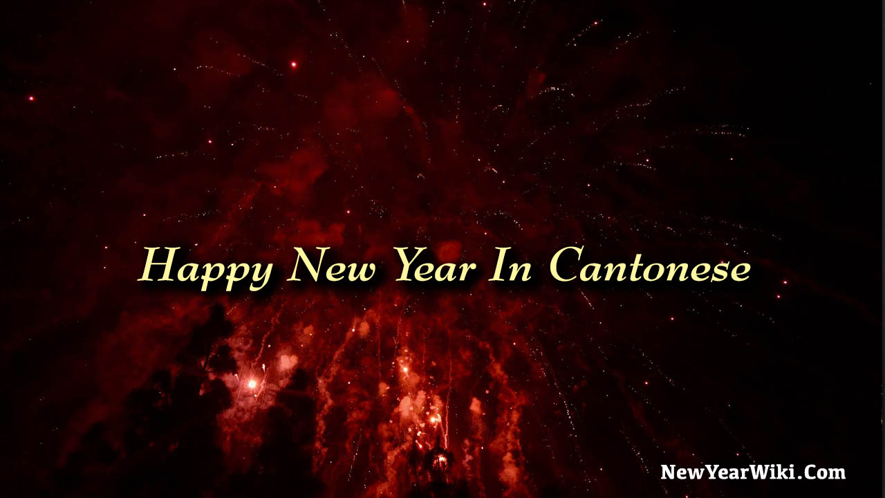 Happy New Year In Cantonese