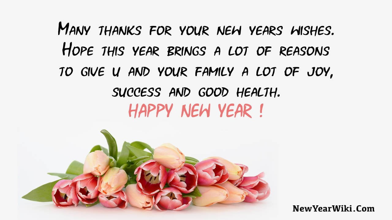 New Year Thank You Message